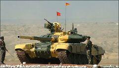 Kafuri Tank