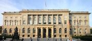 Dorvish Presidential Residence