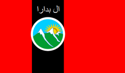 New Badara Flag