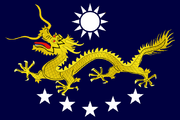 Indralanewflag