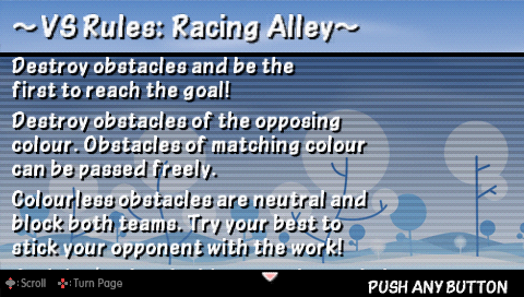 File:Vs rules racing alley.png