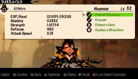 File:Myamsar ultimate.jpg