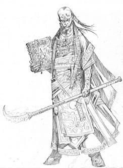 File:Karzoug sketch.jpg