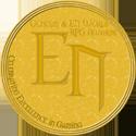 File:ENnie gold.png