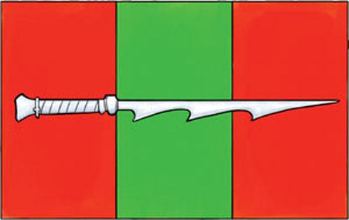 File:Mediogalti Island symbol.jpg