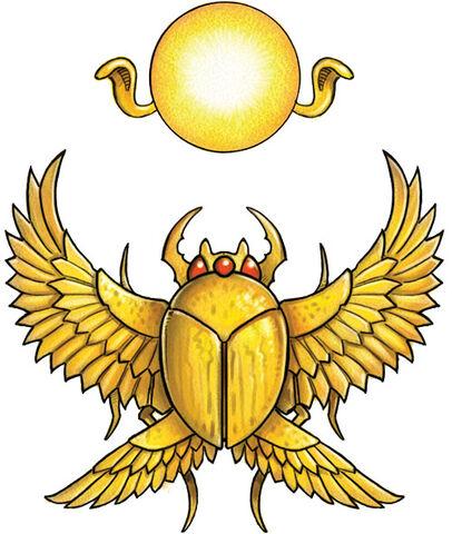 File:Osirion symbol.jpg