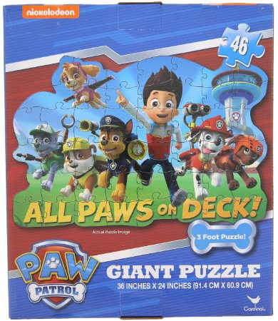 File:Giant puzzle.jpg