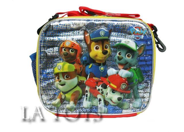 File:Lunch bag.jpg