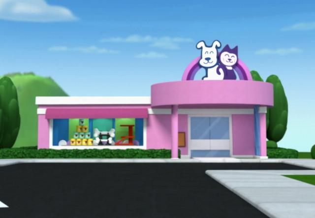 File:Katie's Grooming Shop.png