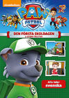 PAW Patrol Den första skoldagen & andra äventyr DVD