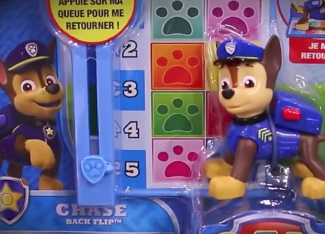 File:Pup pup bogey toy.png