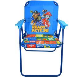File:Patio chair.jpg