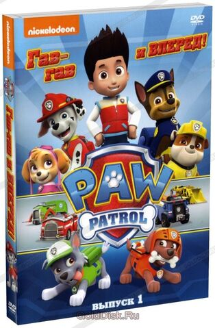 File:PAW Patrol DVD Russia.jpg