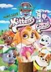 Pups Save the Kittens DVD cover - April 2017