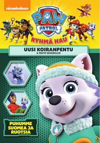 File:Ryhmä Hau Uusi koiranpentu & muita seikkailuja DVD.jpg