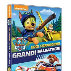 Italian cover (<i>Eroi coraggiosi, grandi salvataggi</i>)