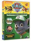 PAW Patrol Den morsomme overraskelsen & andre eventyr DVD