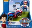 Paw-patrol-basic-vehicle-ryder-s-rescue-atv