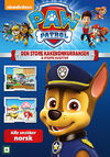 PAW Patrol Den store kakekonkurransen & andre eventyr DVD