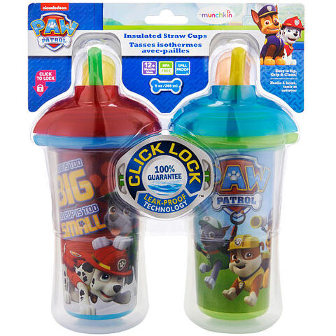 File:Sippy cup 5.jpg