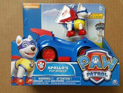 File:Apollo the super pup vehicle toy 1.jpg