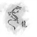 Pat-the-dragon