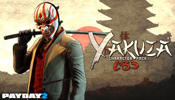 File:Yakuza Character Pack.jpg