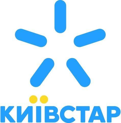 File:Social-neoks-logo.jpg