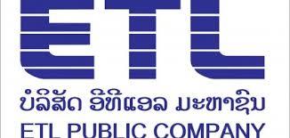 File:ETL.jpg