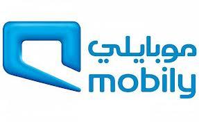 File:Mobily.jpg