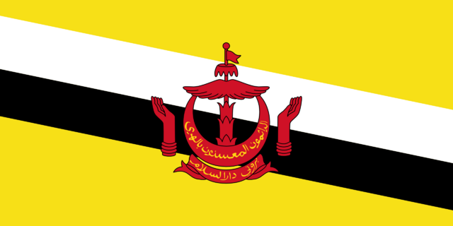 File:Brunei.png