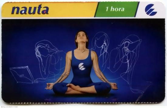 File:Nauta front-0.jpg