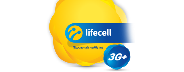 File:Lifecell.png