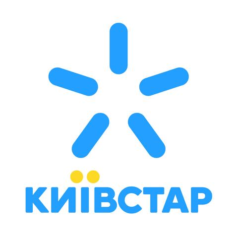 File:Kyivstar logo.png