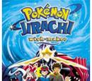 Jirachi - Wish Maker