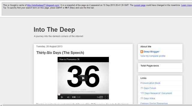 File:Deepscreenshot.png