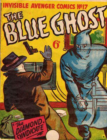 File:Blue ghost.jpg