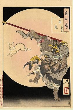 Sun Wukong and Jade Rabbit