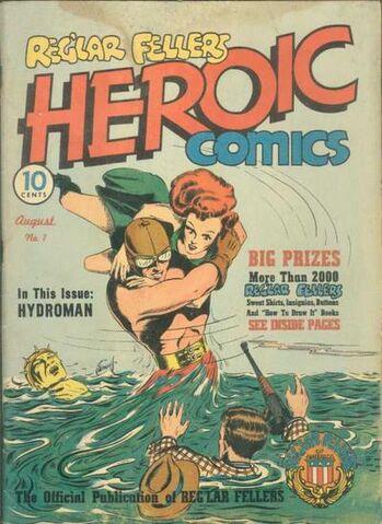File:Heroic 01.jpg