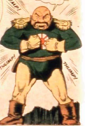 File:Captain nippon costume.jpg