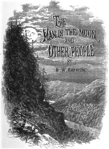 File:ManMoonOtherPeopleFrontispiece.jpeg