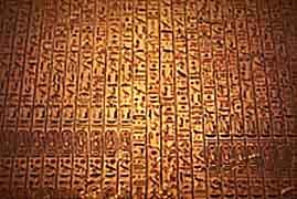 Hieroglyphssm2
