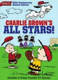 Charlie Brown's All-Stars 2016 DVD
