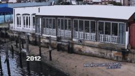 2x01 - Wilmington Restaurant MPOV