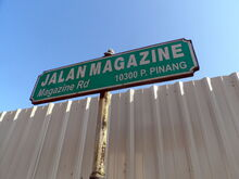 Magazine Road sign, George Town, Penang