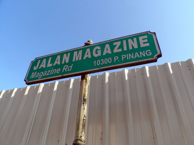 File:Magazine Road sign, George Town, Penang.JPG