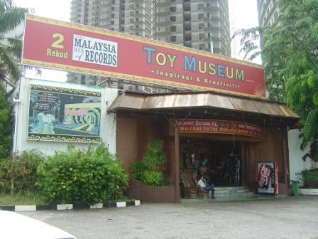 File:Penang Toy Museum, Tanjung Bungah, George Town.jpg