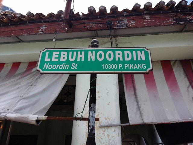 File:Noordin Street sign, George Town, Penang.jpg