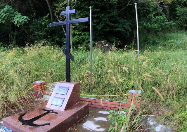 File:Russian memorial, Jerejak Island, Penang.jpg