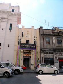 Wonderfood Museum, Beach Street, George Town, Penang